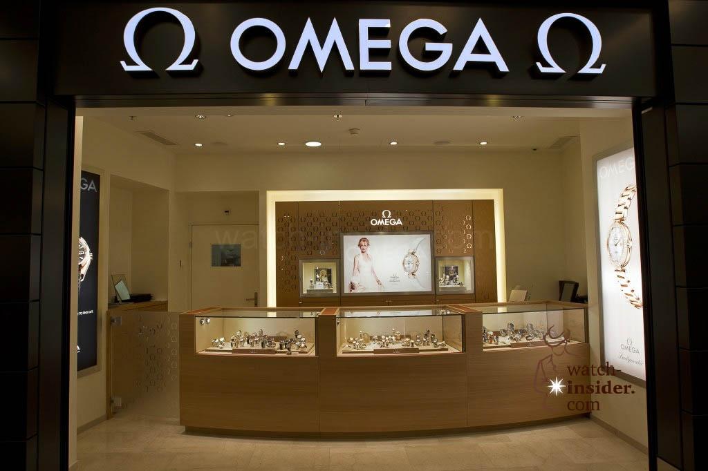 2011 OMEGA Boutique Zuerich Flughafen