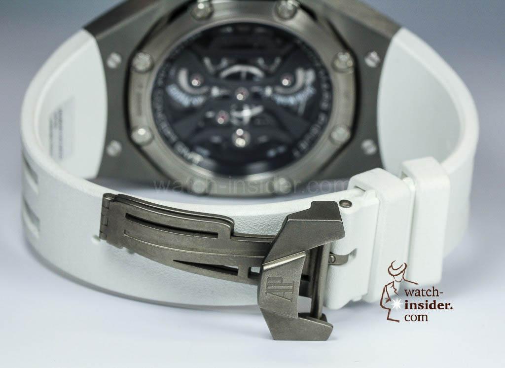 Audemars Piguet Royal Oak Concept GMT Tourbillon 44 mm