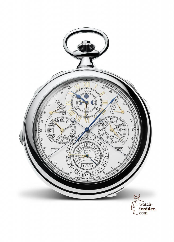 Vacheron Constantin Reference 57260 the front side