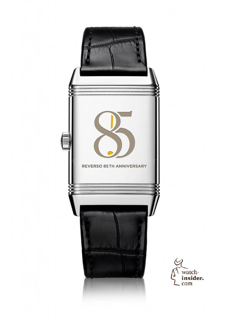 Jaeger-LeCoultre Reverso Classic engraved 85th anniversary
