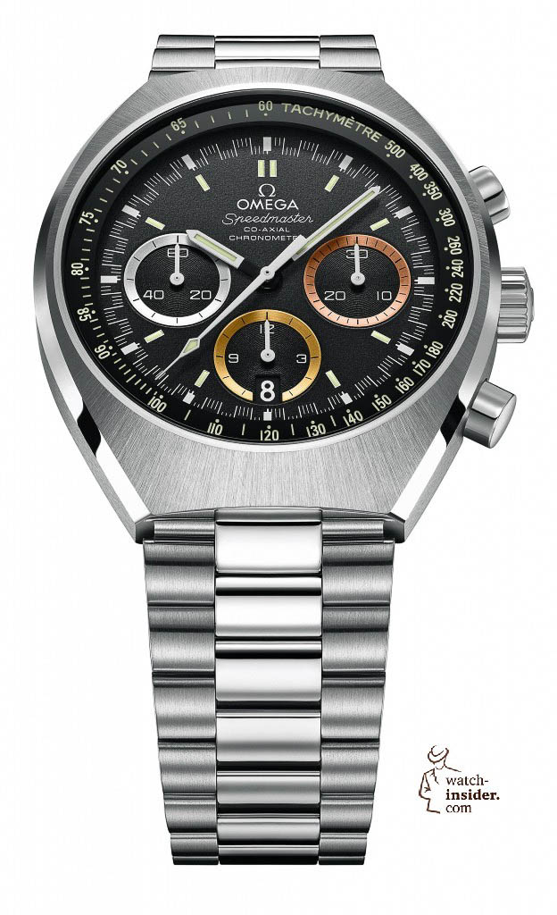 Omega Speedmaster Mark II Rio 2016 Limited Edition