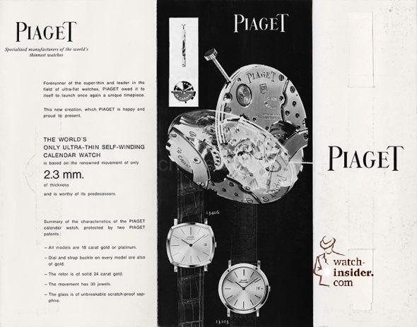 Piaget brochure. 1960