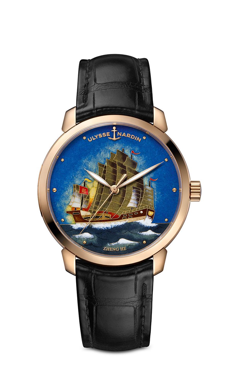 Ulysse Nardin Zheng He Treasure Boat Limited